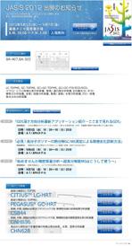 Jaima2012_HP